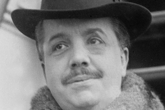Sergei Diaghilev was born