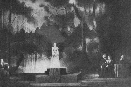 "The premiere of the concert play ""The Seagull"""